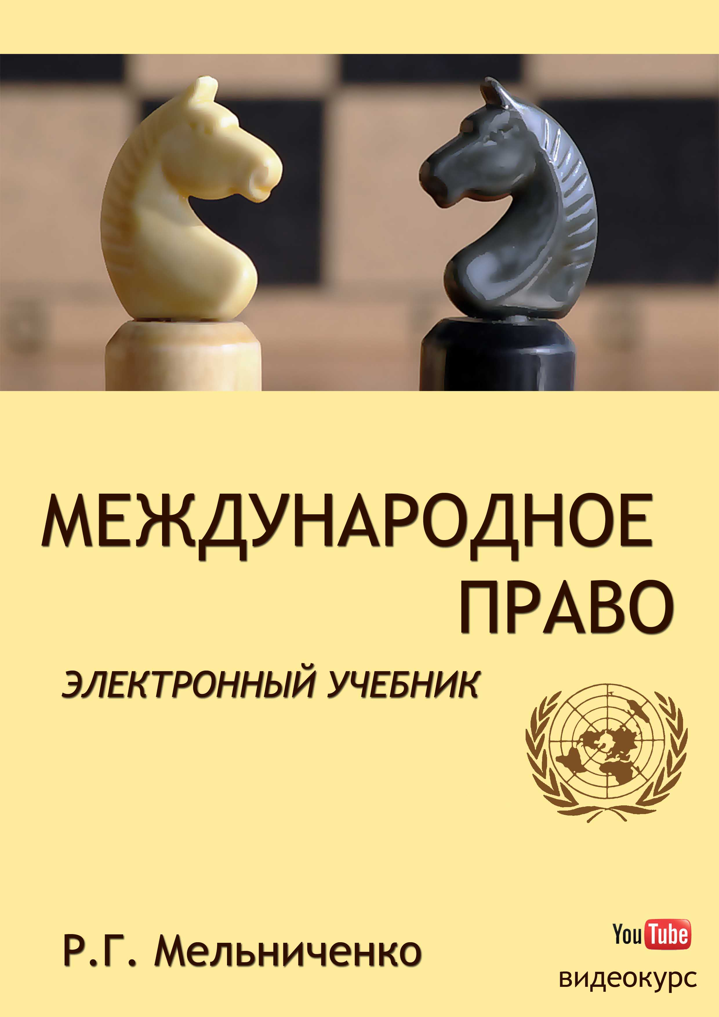 Учебники военные дисциплины